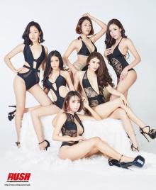 """ใหม่แกะกล่อง!! 12 สาวสุดเซ็กซี่ บนปก """"RUSH Sassy Club 2018"""" ฉลองปีใหม่!!"""