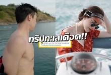 หมาก-คิม ทำทะเลร้อนเป็นไฟ จูงมือเที่ยวสงกรานต์ด้วยกิจกรรมสุดเสียว!