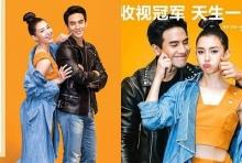 ฉลองวิวบุพเพฯในจีนครบหนึ่งพันล้าน!โป๊ป-เบลล่าจูงมือขึ้นปก Mangus Weibo