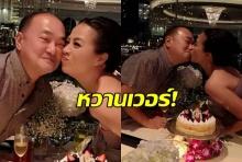 รักเราไม่เก่าเลย! กบ ปภัสรา โชว์หวาน จูบสามีออกสื่อ