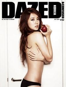 So Hot!! ยุนอึนฮเย ในแฟชั่น ชุดชั้นใน!!
