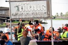 พี่เบิร์ดนำทีม ตูน ก้อย ลงพื้นที่ จ.นนทบุรี