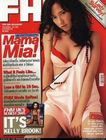 อั้ม FHM covergirl 27 july2005