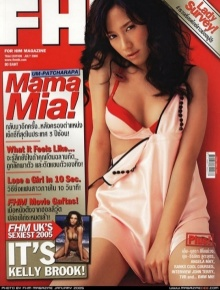 อั้ม FHM covergirl 27 july2005