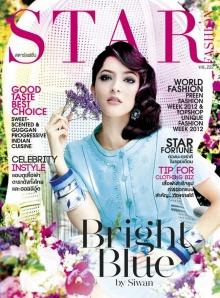 พิ้งกี้ สวย สง่างาม จาก Star Fashion