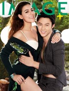 หมาก - คิม คู่จิ้นสุดหวาน จาก IMAGE