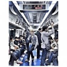 Pic : ดีเจนุ้ย ตะลุยเที่ยวเกาหลี กับท่าโพสสุดฮา