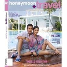 ติ๊ก - มิว ขึ้นปก Honeymoon+Travel กอดกันแนบชิด เห็นแล้วฟินหน้าแดง
