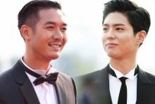 ประชัน พัคโบกอม- เวียร์ จัดทักสิโด้ เดินพรหมแดง Seoul Drama Awards(คลิป)