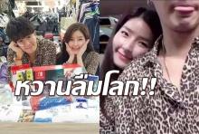 เปิดตัวอย่างเป็นทางการ!!? ฮั่น-จียอน ใส่เสื้อคู่ หวานจนโลกสะท้าน!!