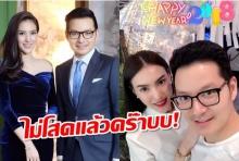 เปิดตัว สาวผู้กุมหัวใจเจ้าพ่อเกมโชว์ของเมืองไทย