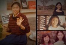 pic : ยิ่งลักษณ์ ชินวัตร ตอนเด็ก
