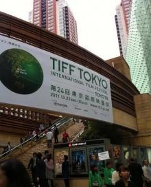 แอฟ ทักษอร @ Tokyo International Film Festival