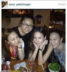 อัพเดท Instagram ซุปตาร์อั้ม @งานเลี้ยงวันเกิดเพื่อนเลิฟ